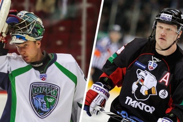 Оба игрока свою профессиональную хоккейную карьеру начинали в «Тракторе»