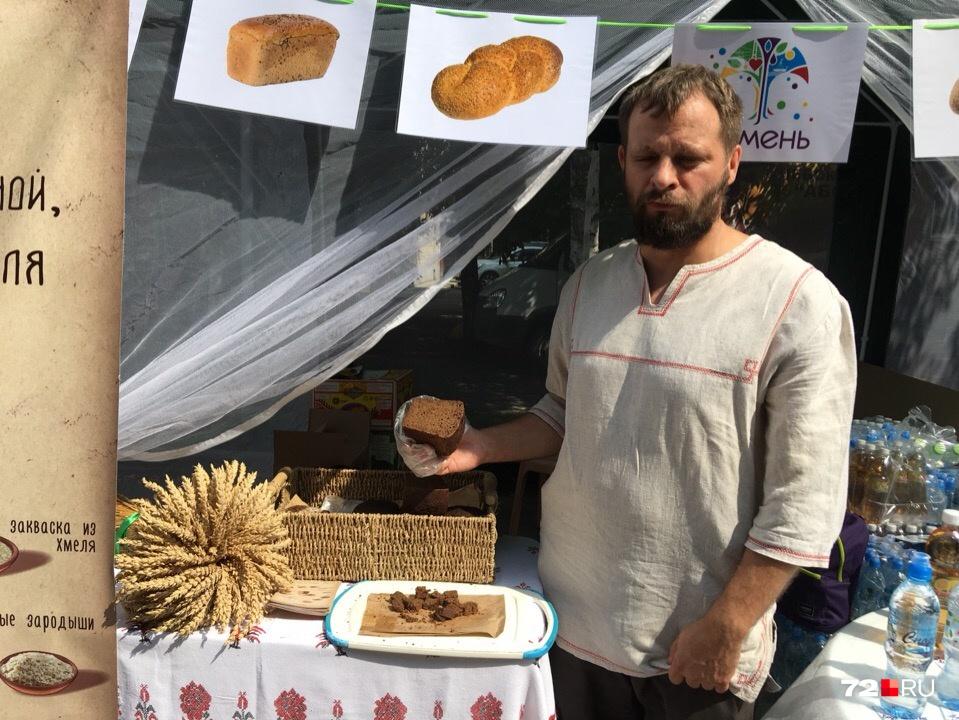 Продают даже домашний хлеб