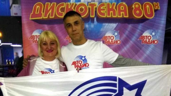 Слушатели «Авторадио-Екатеринбург» зажгли в Москве на «Дискотеке 80-х»