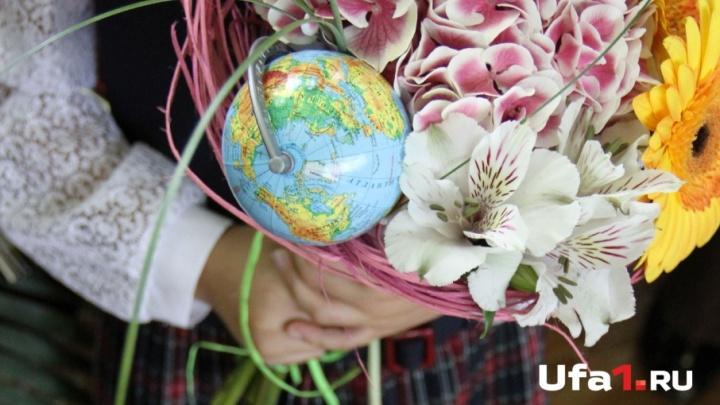 В Башкирии День знаний вернут на 1 сентября
