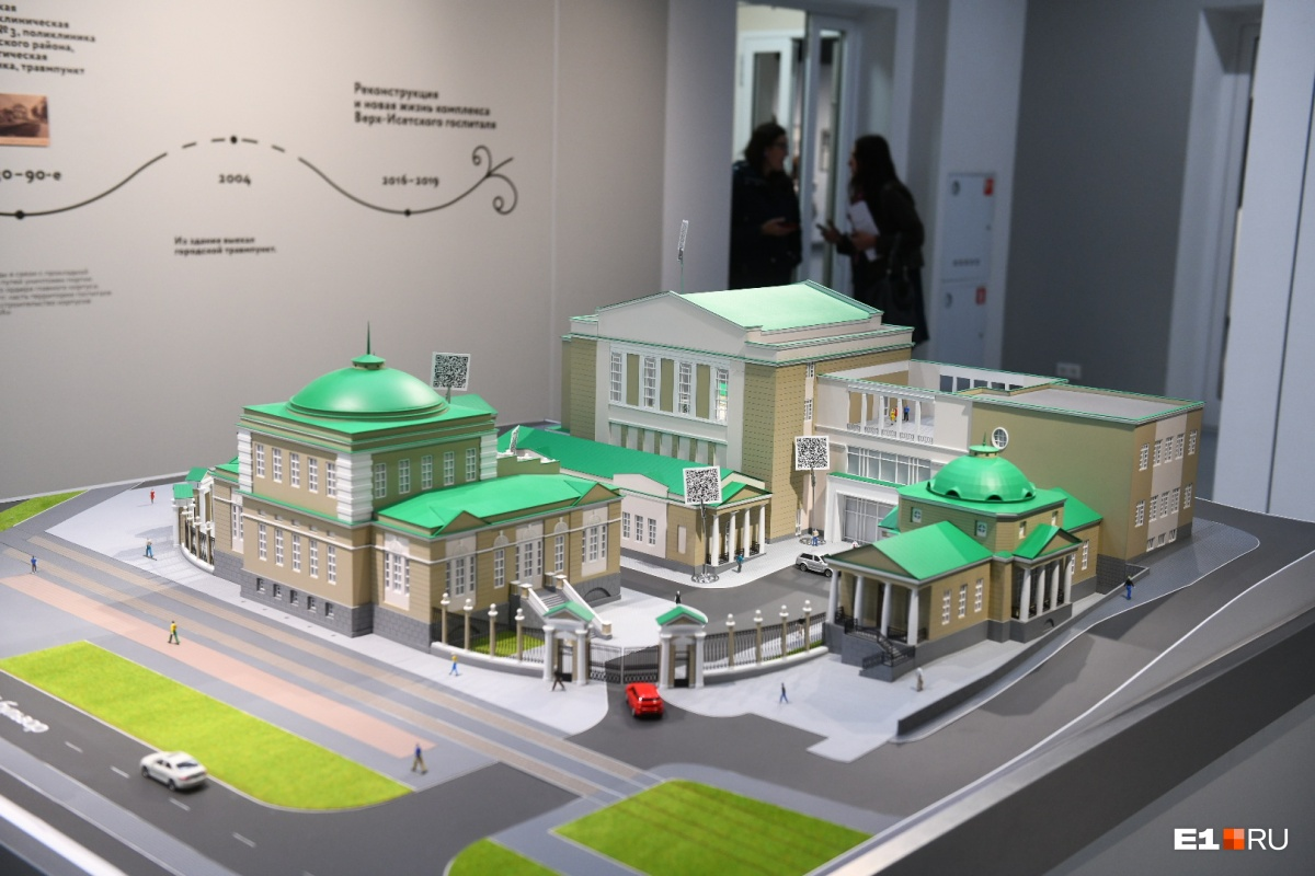 Сначала попадаем в зал исторической экспозиции