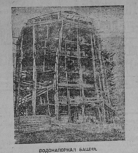 Ей больше 90 лет: история водонапорной башни-крепости на Московской, которую никто не замечает