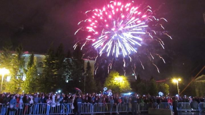 В Кургане празднование 339-го Дня города завершится выступлением группы «Рондо» и салютом
