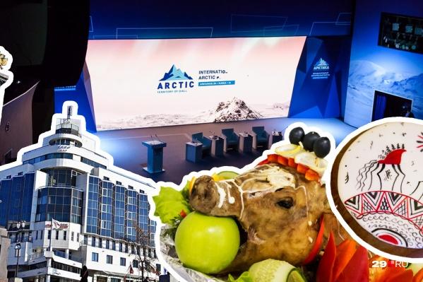 Меньше еды и сувениров, больше свободных гостиничных номеров — результат переноса арктик-форума