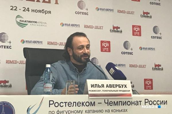 Несмотря на занятость в разных шоу, Илья Авербух следит за спортивной повесткой