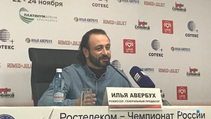 «Шансов почти нет»: Авербух оценил перспективы на победу красноярки Софьи Самодуровой в чемпионате России