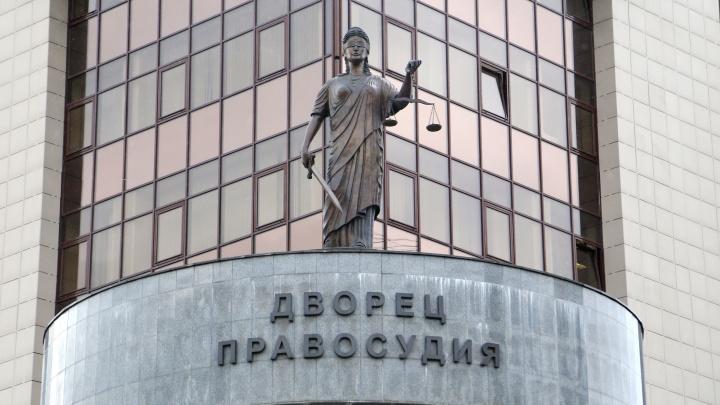 Екатеринбурженка отсудила 110 тысяч у работодателя, который уволил ее, когда она была беременна