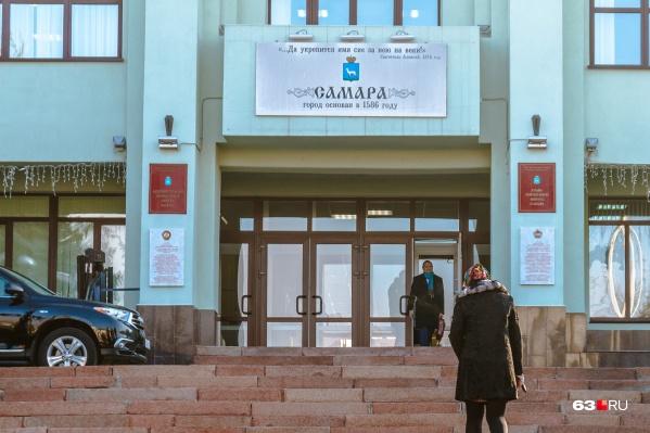 Самарской администрации не хватает денег не покрытие дефицита бюджета
