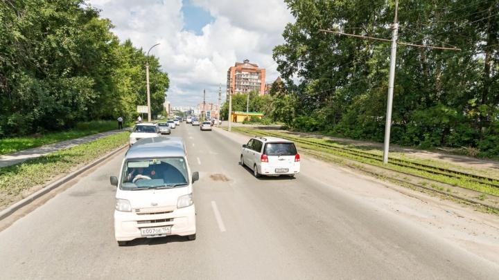 Проезд по Кошурникова полностью перекроют из-за ремонта теплотрассы