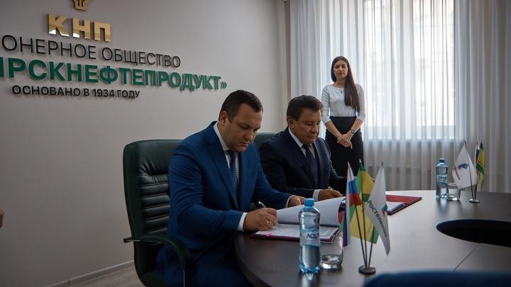 «Ростелеком» и «Красноярскнефтепродукт» стали партнерами