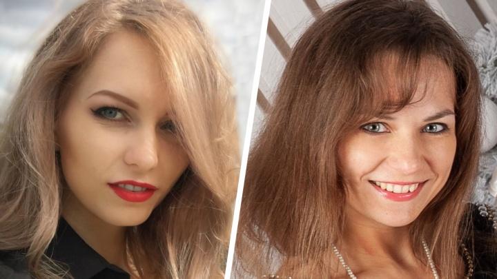 «На её фото я будто вижу себя»: девушка из Рыбинска нашла своего двойника