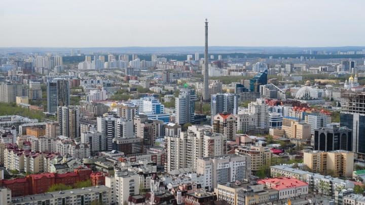 """""""Свалится, как подрубленное дерево"""": стало известно, как в Екатеринбурге снесут недостроенную телебашню"""