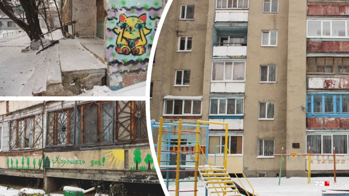 Уничтоженная «подземка» и проблемные дома: шагаем по Электрону, названному в честь завода-банкрота