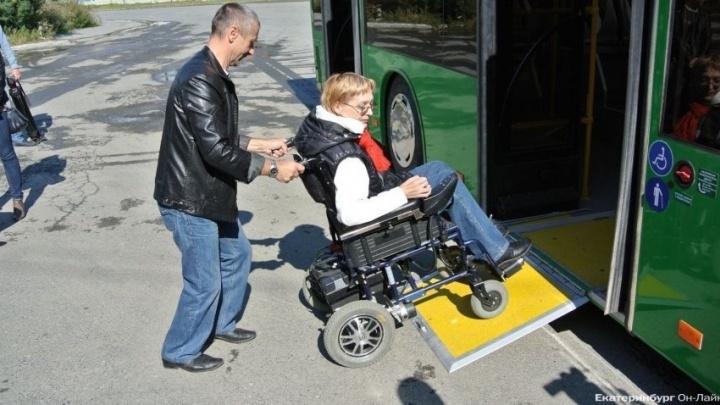 «Пожалуйста, не акцентируйте внимание на нас»: советы для тех, кто хочет помочь инвалиду в автобусе