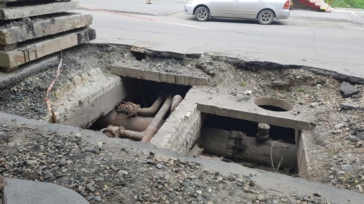 В Кургане начался ремонт теплотрасс: уже есть прорывы