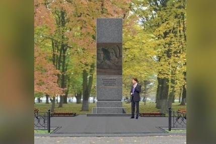 Памятник планировали поставить в брагинском парке