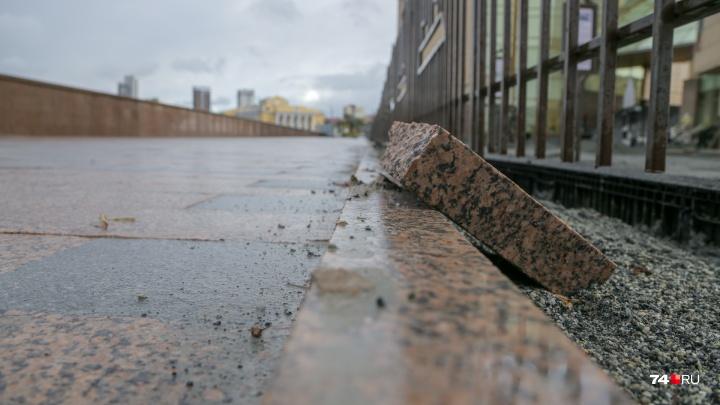«Работает опытная фирма»: власти Челябинска ответили на претензии к качеству тротуара на набережной