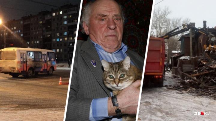 Смертельное ДТП на Галушина и небезопасный разбор «девяностика»: новостные итоги недели на 29.RU