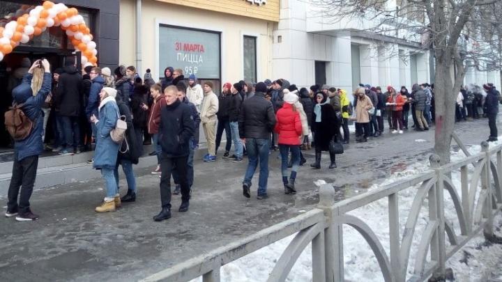 «Страсть к халяве неистребима»: в центре Екатеринбурга выросла гигантская очередь за дешёвой пиццей