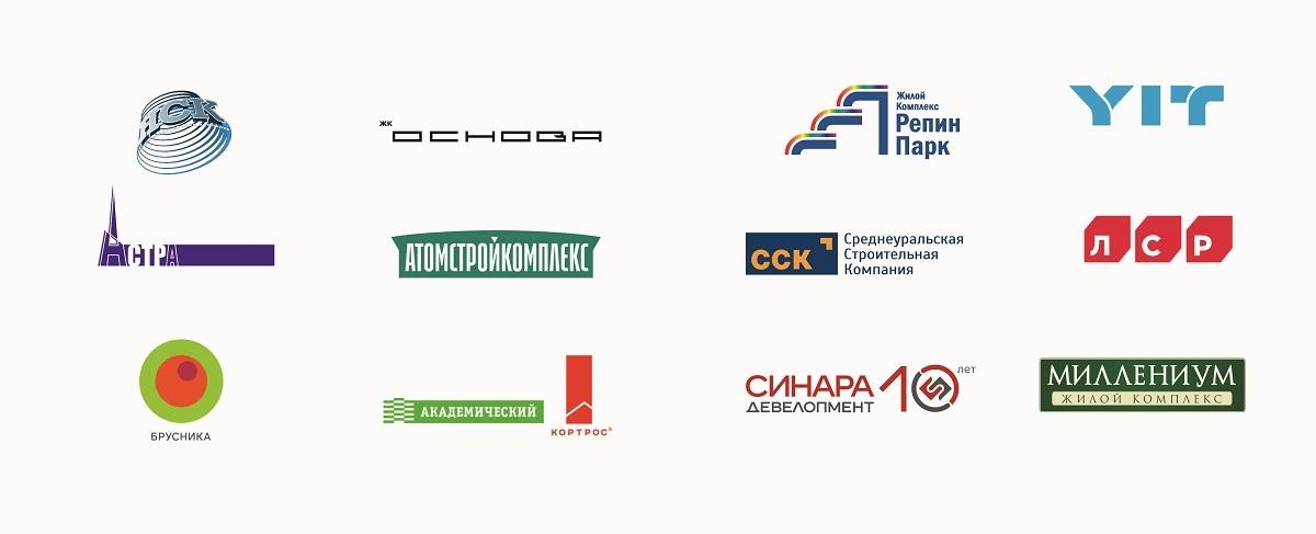 Уральцам представят лучшие предложения по новостройкам по отличной ставке от 6% годовых по ипотеке