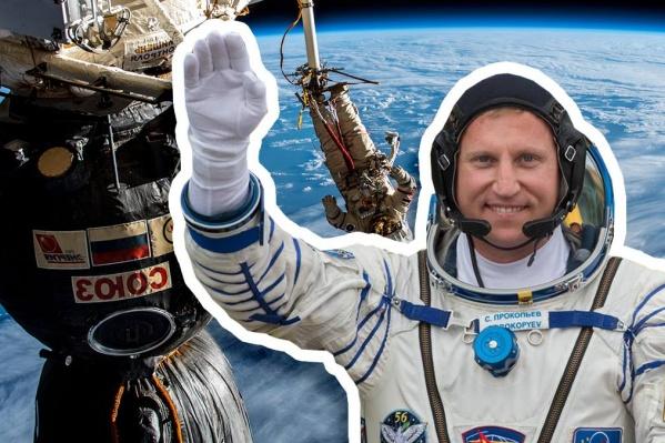 Сергей Прокопьев стал 122-м космонавтом в истории