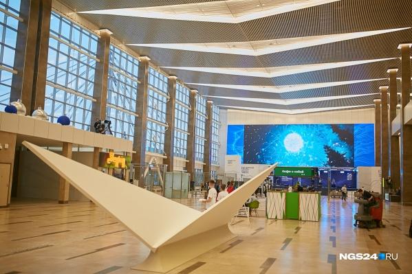 Красноярский аэропорт предложили назвать именем Сурикова