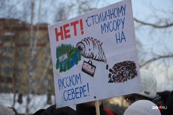 Спустя неделю после митинга в Сыктывкаре выходит протестовать Вельск