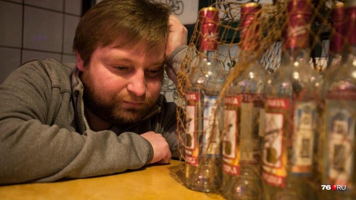 «Предотвратить открытие питейных заведений»: в Ярославле объявили войну «наливайкам»