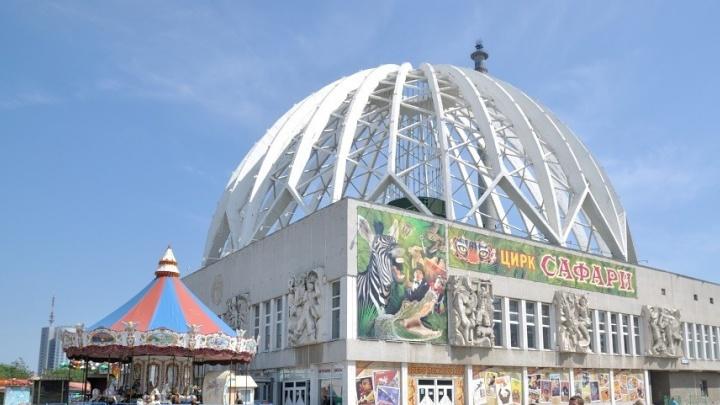 Деньги дали, а ремонта не было: прокуратура нашла нарушения в деятельности Екатеринбургского цирка