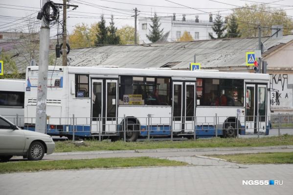 Теперь эти автобусы будут сообщать всем про Межрегиональный форум