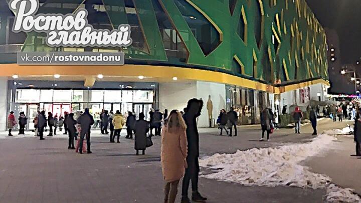В Ростове эвакуировали торговый центр «Парк»