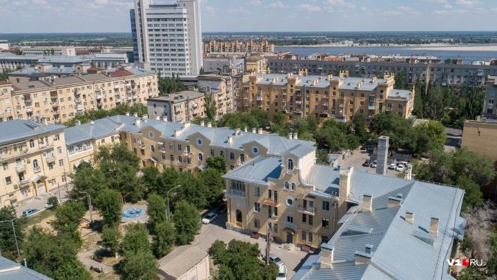 Без дождей, с +36 ºC: в Волгоградской области выходные пройдут жарко