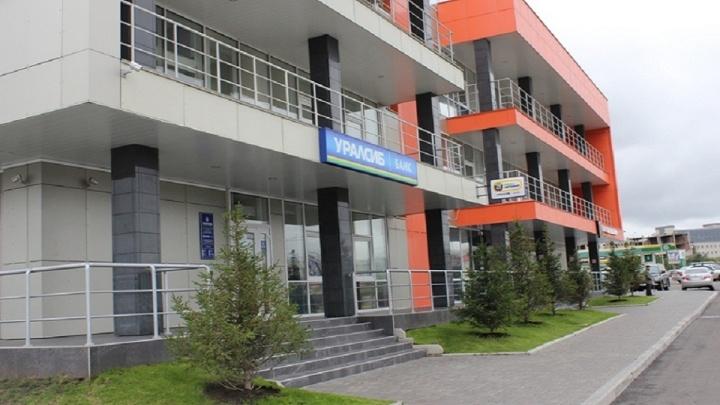 Банк УРАЛСИБ подвел итоги деятельности в 2018 году в соответствии с МСФО