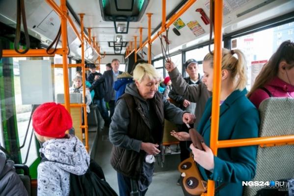 10 июня в Красноярске поменялась схема движения