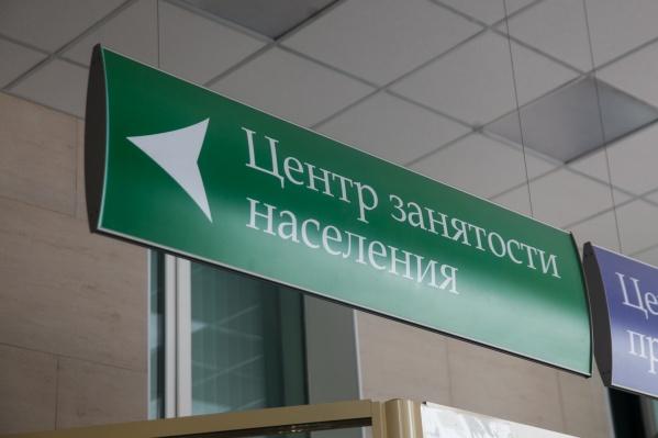 По статистике, средняя зарплата в регионе составляет 44 тысячи 396 рублей