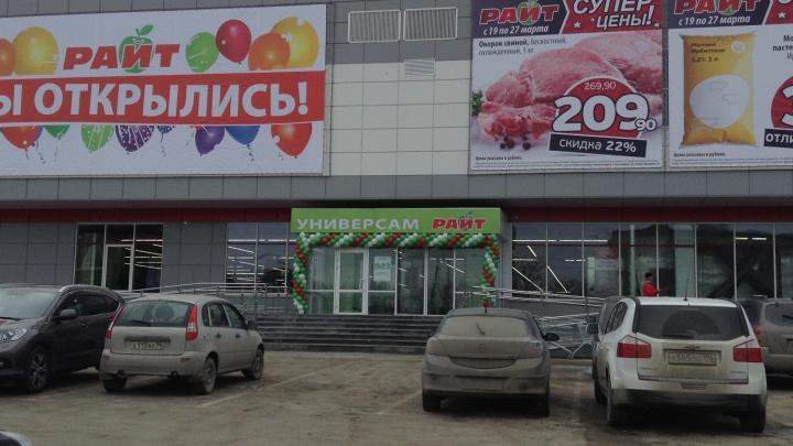 Выходные в правильном ритме: в Екатеринбурге открывается двухэтажный универсам
