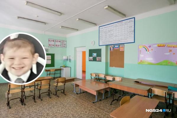 Подросток ушел в школу и больше его никто не видел