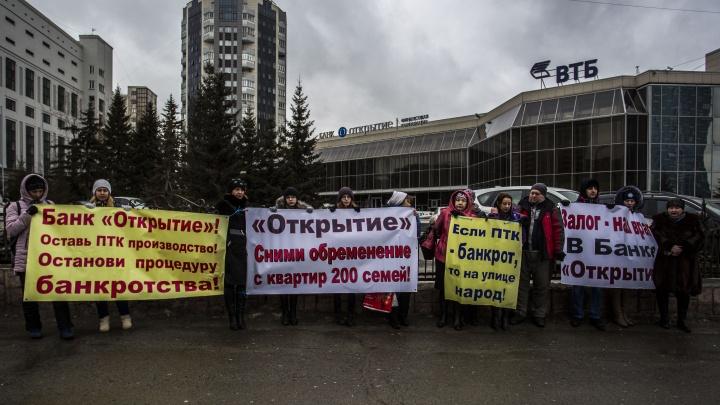 Дольщики «ПТК-30» устроили пикет с требованием не банкротить застройщика