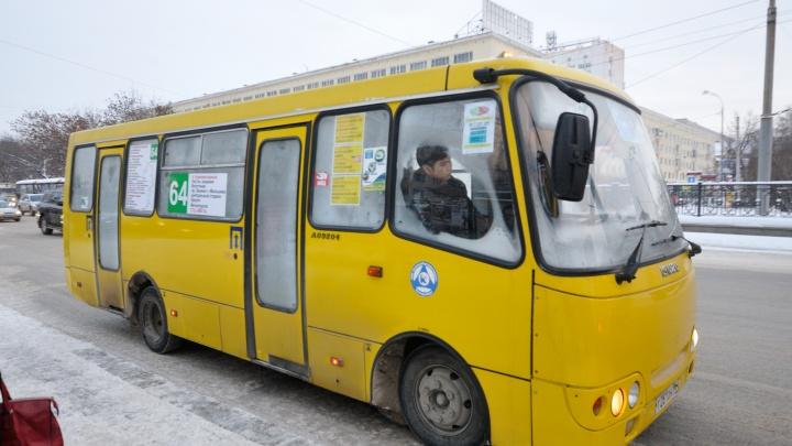До 2020 года лучше не станет: в Мичуринском отменили остановку единственной маршрутки