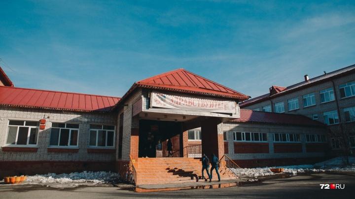 После трагедии в Керчи тюменские школы и колледжи усилят меры безопасности