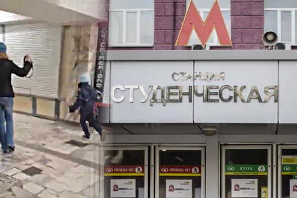 Женщину с ребёнком на поводке сняли на выходе из метро на станции «Студенческая» — на автора ролика написали заявление в прокуратуру
