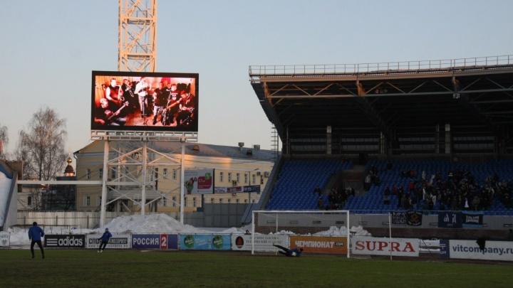 В Ярославле власти передумали отдавать «Шиннику» стадион: как они это объяснили