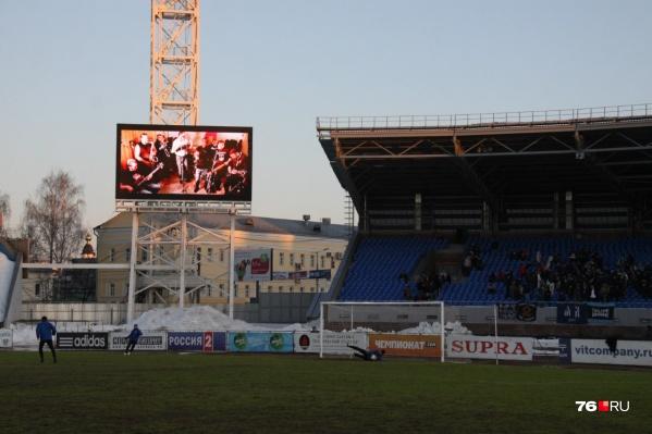 Ярославский «Шинник» берёт стадион на время матчей у города в аренду