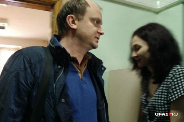 Поддержать Павла Яромчука пришла его жена