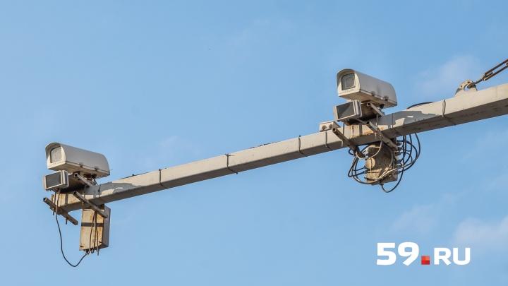В Прикамье на трассах установят 56 новых камер фиксации нарушений ПДД. Карта