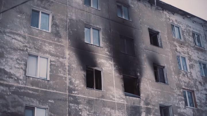 На газовиков, из-за которых у жительницы Нижней Салды сгорела квартира, завели уголовное дело