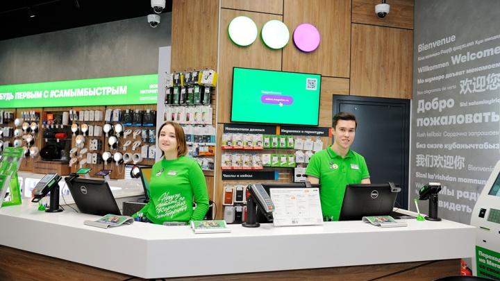 МегаФон открыл первый Experience store в Москве