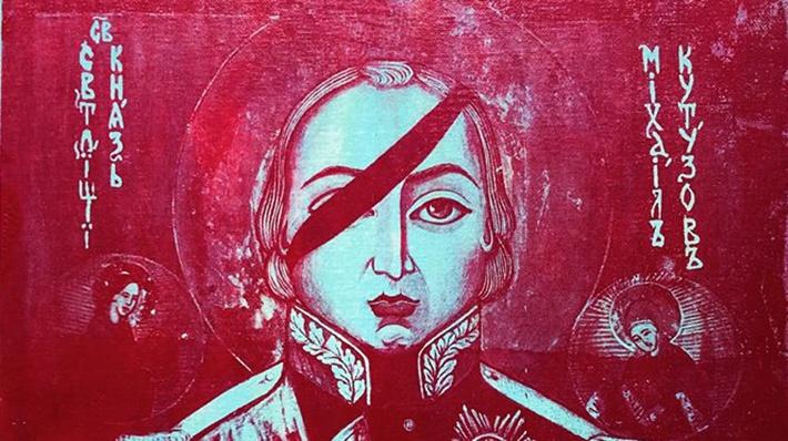 Артём Лоскутов продал за 45 тысяч картину с Кутузовым ядовитого цвета