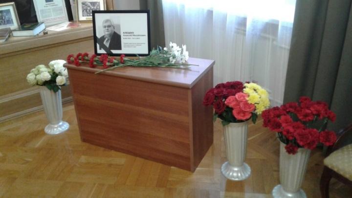 Уход из жизни Алексея Клешко связали с пенсионной реформой и разочарованием в политике