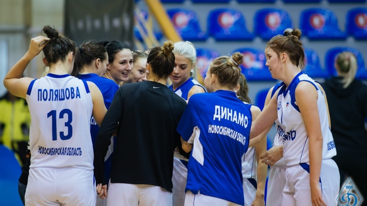 Баскетбол: новосибирское «Динамо» одержало победу над клубом из Казани